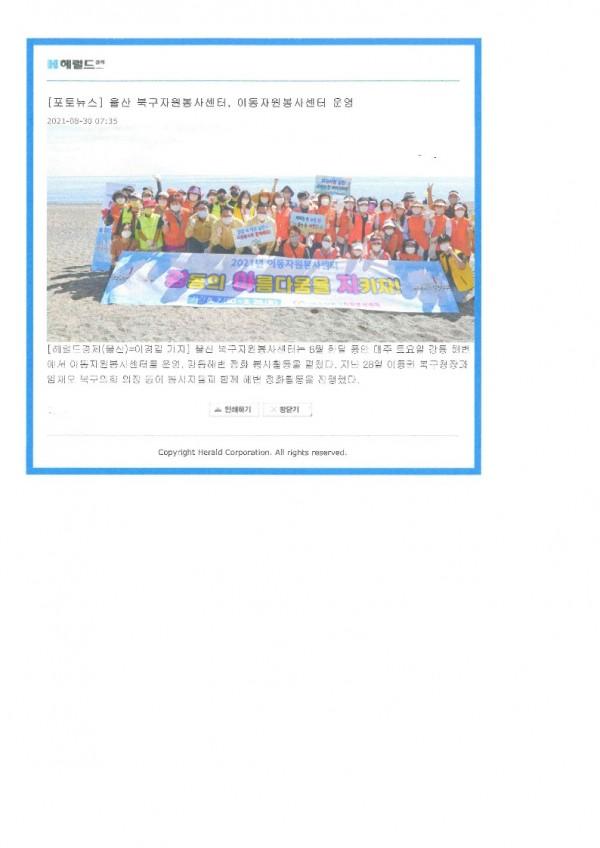 248cde6f74a82caeebfe33d183235c06_1630483097_5366.jpg